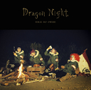 Dragon Night/SEKAI NO OWARI