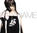 name/Salyu
