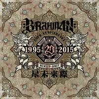尽未来際 THE LAST 10 YEARS/BRAHMAN