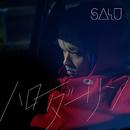 ハローダーリン/SALU