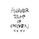 アンサー/BUMP OF CHICKEN