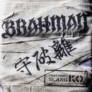 守破離/BRAHMAN featuring KO SLANG