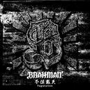 不倶戴天 -フグタイテン-/BRAHMAN