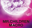 Mr.Children 2005 - 2010 <macro>/Mr.Children