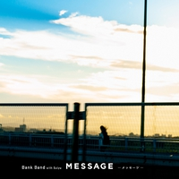 MESSAGE -メッセージ-/Bank Band with Salyu