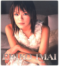 in the Name of Love/今井絵理子