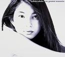 my greatest memories/上原多香子
