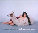 SWEET DREAMS/上原多香子