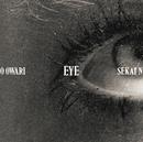 Eye/SEKAI NO OWARI