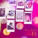 一秒/Rihwa