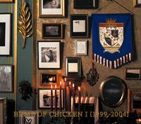 BUMP OF CHICKEN I [1999-2004]/BUMP OF CHICKEN