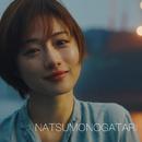NATSUMONOGATARI/ゆず