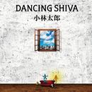 DANCING SHIVA/小林太郎