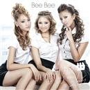 制服ガール2011/BeeBee