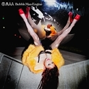 BubbleMan Engine/MAA