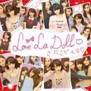 青春GIRLZ最前線!!!/Love La Doll