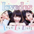lovedes/Love La Doll