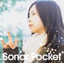 涙/Sonar Pocket