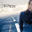 IGNITE/小林太郎