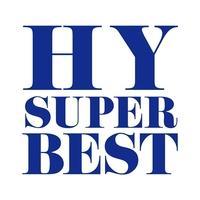 ハイレゾ/HY SUPER BEST/HY