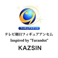 """テレビ朝日フィギュアアンセム Inspired by """"Turandot""""/KAZSIN"""