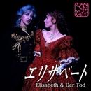 TCA MUSIC SPECIAL「エリザベート」トート&エリザベート ~ '02 Flower/宝塚歌劇団
