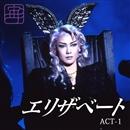 宙組大劇場 ('98)「エリザベート」 ACT-1/宝塚歌劇団 宙組