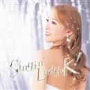 彩乃かなみミュージック・サロン 「Singin' Lady K !」/宝塚歌劇団