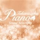 Takarazuka Piano Sound Selection - 1995~2004 -/宝塚歌劇団
