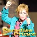 Paradise Prince/宝塚歌劇団
