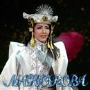 MAHOROBA/宝塚歌劇団