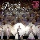 パレード・コレクション Special  - Flower -/宝塚歌劇団
