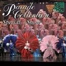 パレード・コレクション Special  - Snow -/宝塚歌劇団