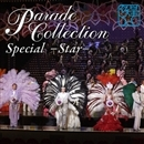 パレード・コレクション Special  - Star -/宝塚歌劇団