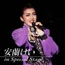 安蘭けい in Special Stage/宝塚歌劇団