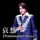 Drammatico-Minore - 哀愁 -/宝塚歌劇団