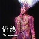 Passionato - 情熱 -/宝塚歌劇団
