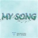 TAKARAZUKA SKY STAGE Special 「MY SONG」/宝塚歌劇団
