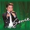 安蘭けいディナーショー 「Sense」/宝塚歌劇団