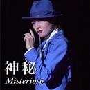 「Misterioso - 神秘 -」/宝塚歌劇団