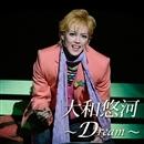 大和悠河 ~ Dream ~/宝塚歌劇団