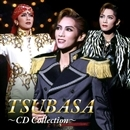 TSUBASA   ~ CD Collection ~/宝塚歌劇団