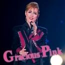 大和悠河 ディナーショー「Gracious Pink」/宝塚歌劇団