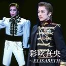 彩吹真央 ~ ELISABETH ~/宝塚歌劇団