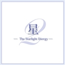 「星」 -  The Starlight Energy/宝塚歌劇団