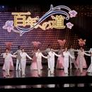 「歌劇」通巻1000号記念スペシャル 「百年への道」/宝塚歌劇団