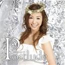 遠野あすかミュージックサロン「Postlude」/宝塚歌劇団