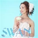 白羽ゆり ミュージック・サロン「SWAN」/宝塚歌劇団