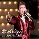 瀬奈じゅん in Special Stage/宝塚歌劇団