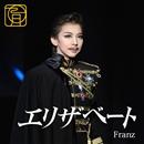 フランツ ~'09 Moon/宝塚歌劇団
